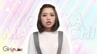 YOSHIKA MASUBUCHI 学年または職業:モデル 出身地:ロサンゼルス出身 ...