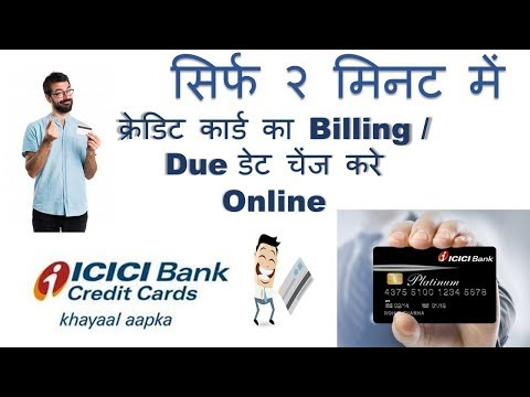 How To Change Billing Cycle Of Icici Bank Credit Card