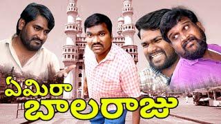 BALRAJ AKKAM || balrajanna comedy show || tik tok balraj || balrajakkam || comedy
