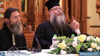 Ενοριακό Αρχονταρίκι με τον π.Ραφαήλ, Έξαρχο Παναγίου Τάφου εν Ελλάδι