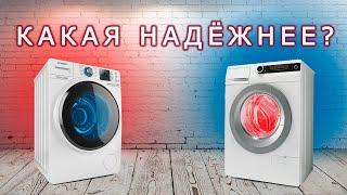 видео Какой фирмы купить стиральную машину