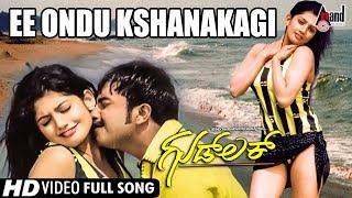Good Luck   Ee Ondu Kshanakagi   Kannada Video Song    Aniruddh Jathakar   Radhika Kumaraswamy