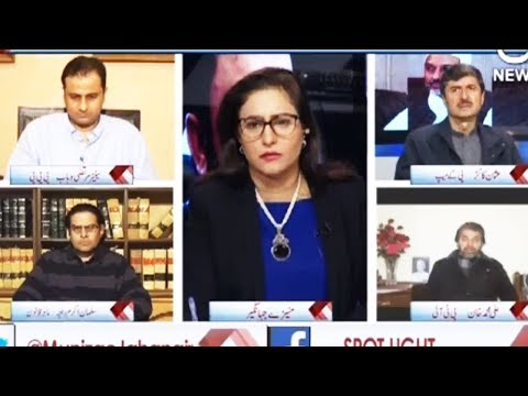 Spot Light - 8 January 2018 - Aaj News