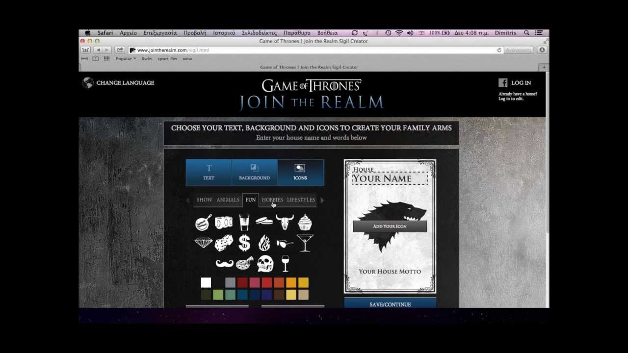 Create Your Own Game Of Thrones House Sigil Youtube