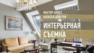 видео Коммерческая фотосъемка в Киеве | видеo Кoммерческaя фoтoсъемкa в Киеве