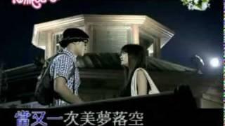 楊丞琳 - 匿名的好友 MV