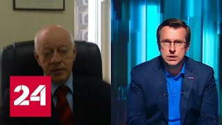 Смотреть видео Турция и США договорились приостановить операцию в Сирии: мнение эксперта - Россия 24 онлайн