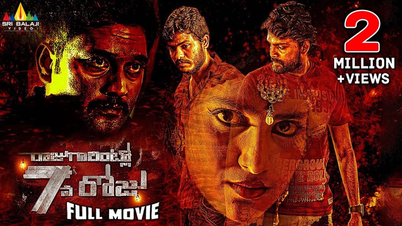 Raju Gari Intlo 7 Va Roju HD Movie Watch Online | Sushmitha, Ajay, Feroz Raza