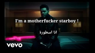The weekend - starboy lyrics / مترجمة