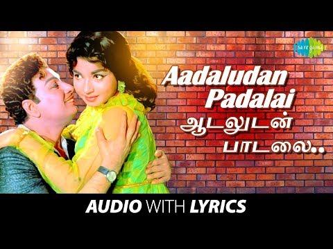 AADALUDAN PADALAI with Lyrics   Kudiyirundha Koil   M.G.Ramachandran, T.M.Soundararajan, P.Susheela
