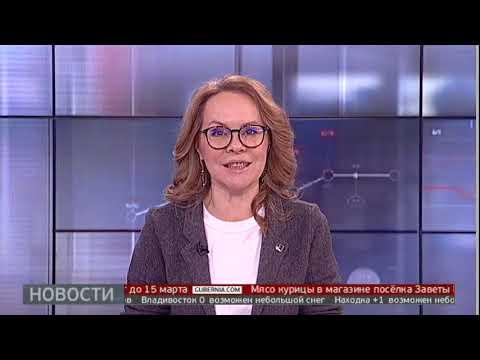 Новости экономики. 20/02/2020. GuberniaTV