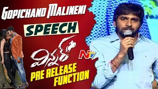 Gopichand Malineni Speech @ Winner Movie Pre Release Function || Sai Dharam Tej, Rakul Preet
