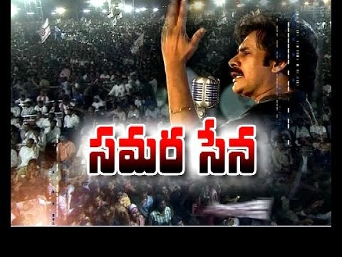 Pawan Kalyan Full Speech | JanaSena Party Formation Day