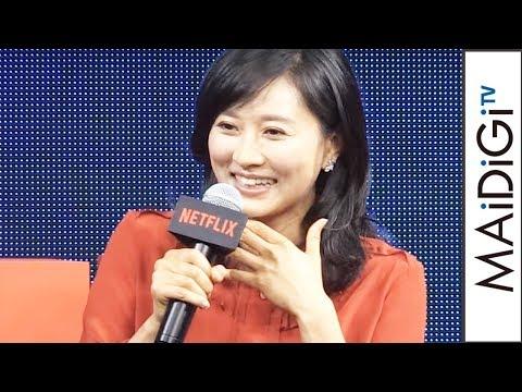 菊川怜、もし宇宙で迷子になったら… 「私絶対無理!」 Netflix海外ドラマ「ロスト・イン・スペース」ジャパンプレミア3