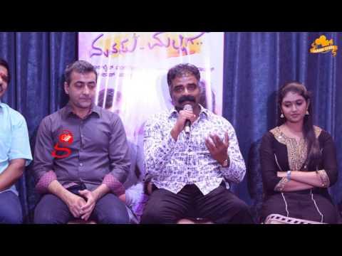 Manasu Mallige - Release Press Meet | Rinku Rajguru, Nishant | S Narayan