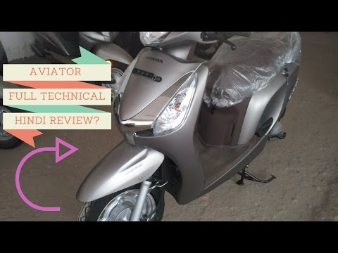 HONDA AVIATOR FULL TECHNICAL HINDI REVIEW BSIV &AHO [2017] price , mileage ,