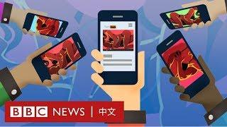 女生性愛片遭前男友上載網站 報復行為應如何遏止?- BBC News 中文