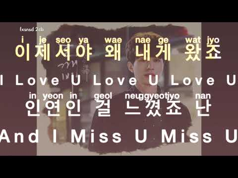 [KARAOKE] So You - I Miss You [Goblin Ost]