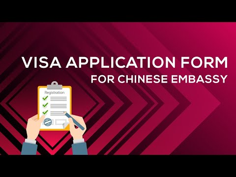 How To Fill Up Chinese Visa Application Form |For Chinese Embassy || Study In China
