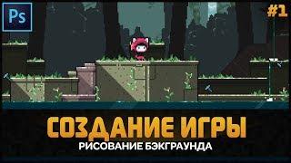 видео Unity - Игровые движки - Файлы для игроделов - Создание игр