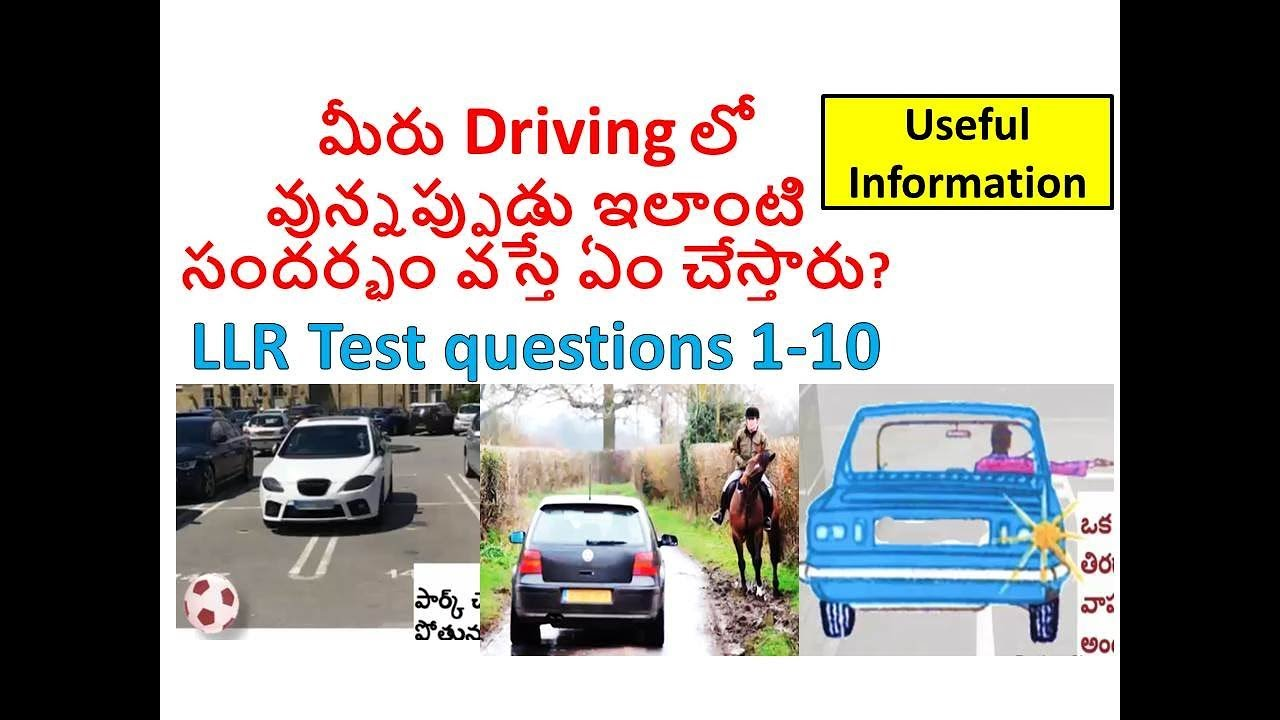 Llr Test Questions And Answers In Telugu Pdf