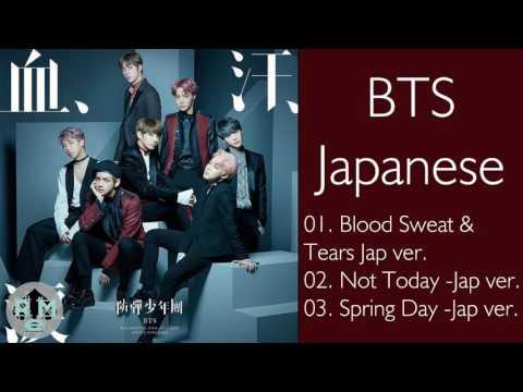 DOWNLOAD BTS  Blood Sweat & Tears [Japanese] + MV  防弾少年団 (BTS) – 血、汗、涙 -Japanese