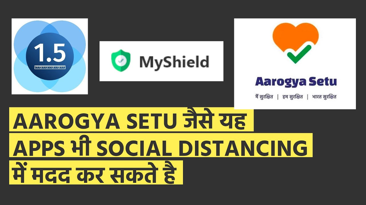 Aarogya Setu and other Apps to Maintain Social Distancing Amid Coronavirus Pandemic - Watch Video