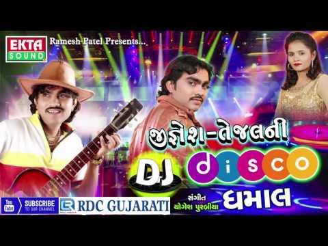 Jignesh Tejal Ni DJ Disco Dhamal || Jignesh Kaviraj || Dj Nonstop || Gujarati Dj Mix Songs 2016