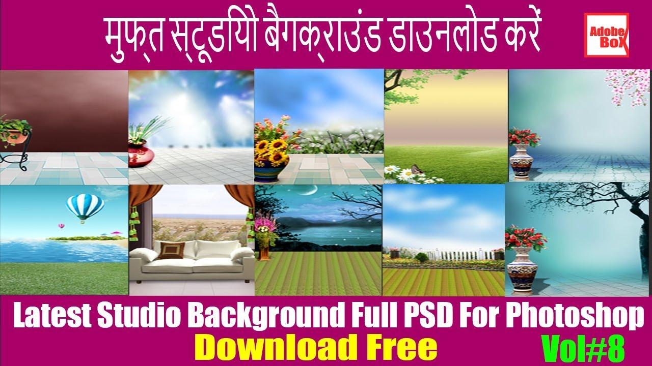 Adobe acrobat 8 professional free download.