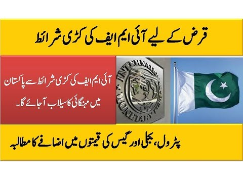 talks-between-imf,-pakistan-to-continue-for-second-day-today---abc-urdu-news