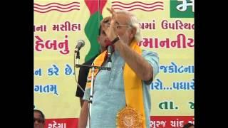 Shri Narendra Modi at Jain Dharma Sabha on Mahavir Jayanti