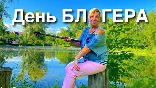 Киев 2021 День Блогера 2021 Шашлыки рыбалка на даче у Друзей Отдых 2021