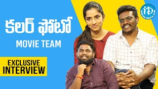 Color Photo Movie Team Exclusive Interview | Viva Harsha | Divya | Sandeep Raj | iDream Movies