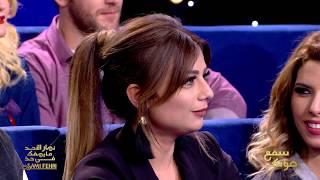 Dimanche Tout Est Permis S01 Episode 14 24-12-2017 Partie 03