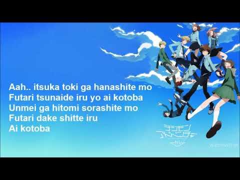 Digimon Adventure Tri Ending Season 5 - Ai Kotoba Lyric