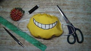 "#mask Маска на лицо из ткани (своими руками) Маска- улыбка Коро Сенсея из аниме ""Класс убийц"""