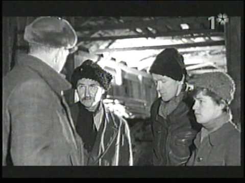 Här Har Du Ditt Liv 1966 Svensk Klassiker 6/17