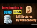 Introduction To DBMS | DBMS lectures in hindi | #1