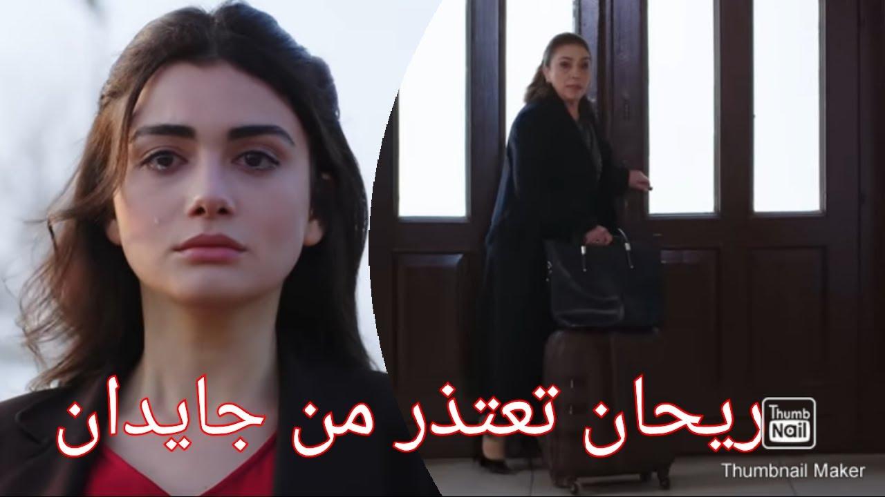 مسلسل الوعد الحلقة 14 حلقة الخميس قبل عرضها على 2M - أمير يرغم ريحان على الإعتذار من جايدان