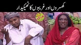 Khusroon Aur Ghareebon Ka Thekaydar - Khabardar with Aftab Iqbal