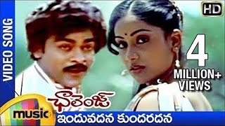 Challenge Telugu Movie Songs | Induvadana Video Song | Chiranjeevi | Vijayashanti | Ilayaraja