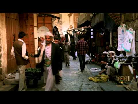 Various  aspects of life of Old Sanaa City,Yemen