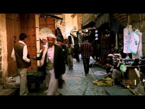 Various  aspects of life of Old Sanaa City,Yemen