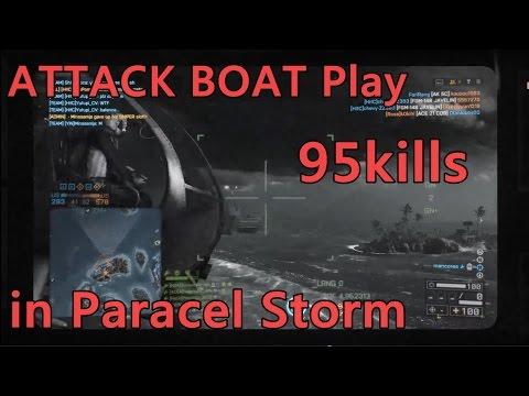 [BF4]戦闘艇 ATTACK BOAT Play95kills