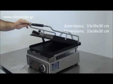 Τοστιέρα Επαγγελματική Πλάκα Ραβδωτή & Λεία - Single Toaster Up Ribbed & Down Smooth Plate
