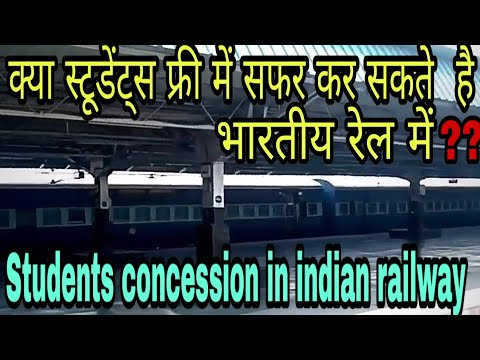 Indian Railway - Student Travel,अब Free में सफ़र कर सकते है,Students  Concession In Railway.