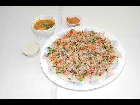 Onion Uthapam Recipe in Malayalam