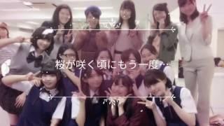 舞台『桜が咲く頃にもう一度・・・』 脚本/演出 速巳剛誌(えだまめファミリ...