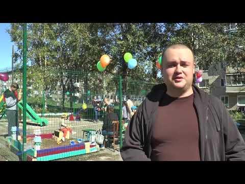 Инклюзивная детская площадка открылась на базе школы-интерната №95 в Канавинском районеиз YouTube · Длительность: 2 мин11 с