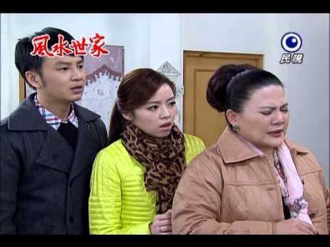 20131213Feng Shui Family-369
